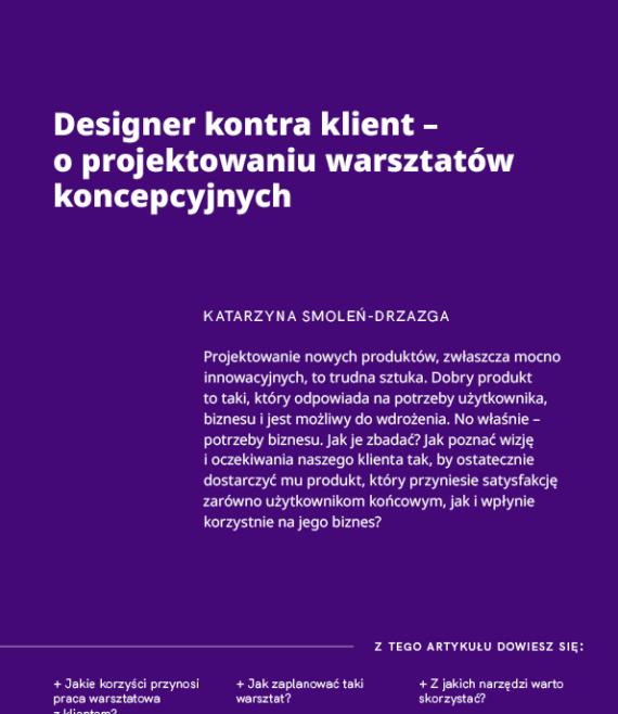 Designer-kontra-klient.png
