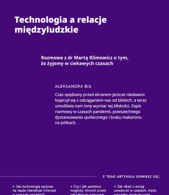 Technologia-a-relacje-miedzyludzkie.png
