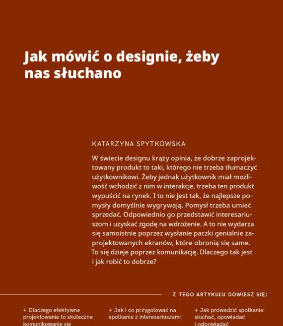 jak-mowic-o-designie.png